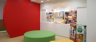 KAGOME CO., Ltd. / Okamura's Designed Workplace Showcase