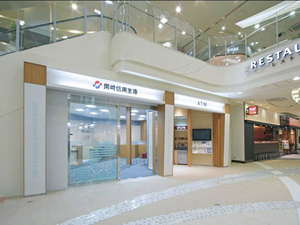 090401_The Okazaki Shinkin Bank