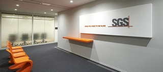SGS Japan Inc. / Okamura's Designed Workplace Showcase