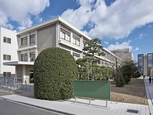 121101_The University of Tokushima