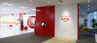 Ebara Foods Industry, Inc. / Okamura's Designed Workplace Showcase