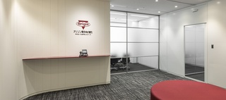 Origin Electric Co., Ltd. / Okamura's Designed Workplace Showcase