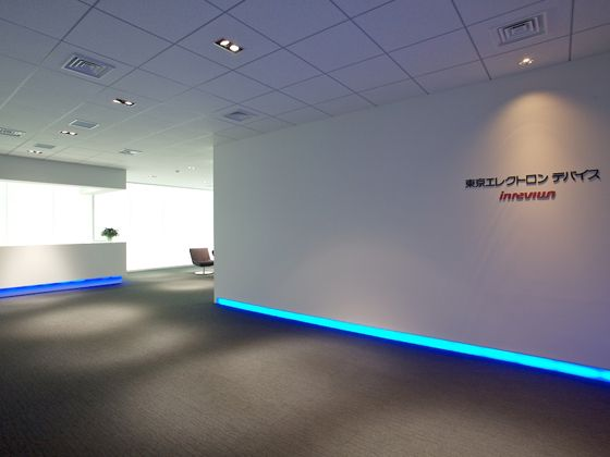 Tokyo Electron Device LTD./【Entrance area】Reception area is lit with LED lights that change color.