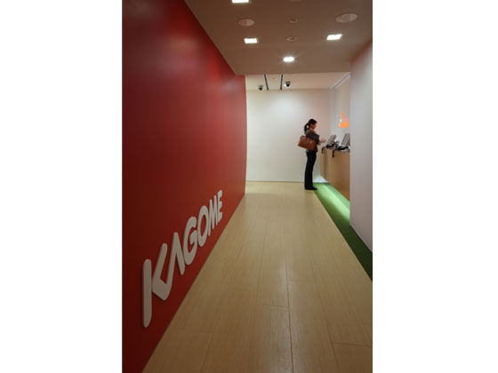 KAGOME CO., Ltd./【Entrance area】The corporate sign can be distinguished from the elevator hall.