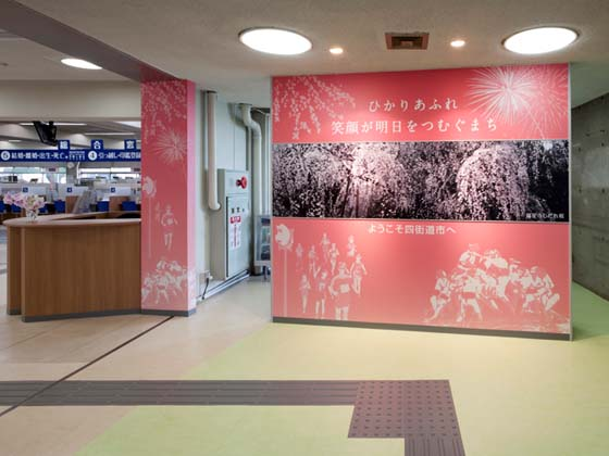 Yotsukaido City /【Welcome board】Display panels expressing the four seasons in Yotsukaido welcome visitors.
