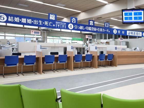 Yotsukaido City /【General service counter】(General service counter and number display monitor) The general service counter provides one-stop services.