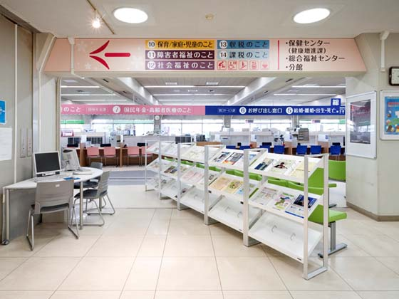 Yotsukaido City /【Information space】The easy-to-understand signage is based on universal design principles.