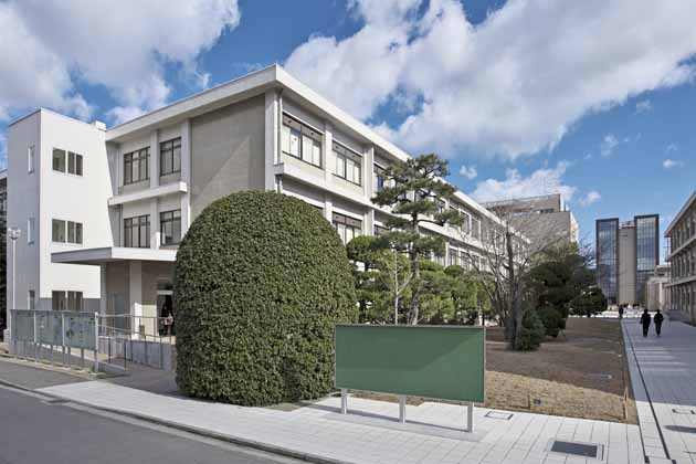 The University of Tokushima