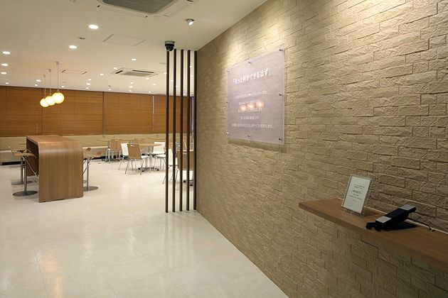 FANCL Corporation/【Entrance】Employee skill training entrance space.
