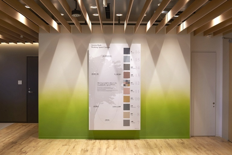 Aozora Bank, Ltd./【Floor theme concept panel】Installed in the cafeteria used by everyone, the floor theme explanation panel promotes connections and heightens interest in other floors.